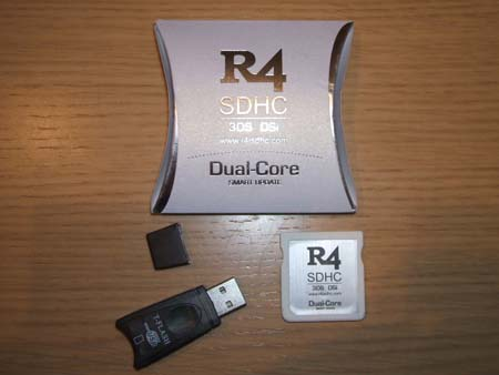 r41 sdhc dual core firmware instructions