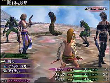 Final Fantasy La Historia